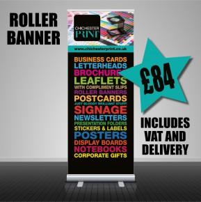 Roller banner offer